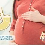 กรดไหลย้อนขณะตั้งครรภ์ หากไม่รีบรักษาอาจกลายเป็นที่โรคร้ายแรงได้!!!