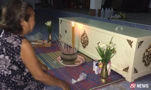 แม่ติดยา … ปล่อยกิ๊ก ข่มขืนลูก1 ปี 8 เดือน ตายอนารถ