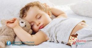 การฝึก การนอนของเด็กวัย 25-30 เดือน