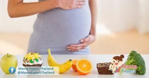 ภาวะโภชนาการของแม่ตั้งครรภ์(การกิน)ขณะตั้งครรภ์ในแต่ละไตรมาส