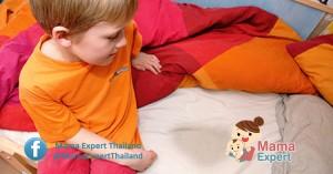 โรคปัสสาวะรดที่นอนในเด็ก เกี่ยวข้องกับพัฒนาการหรือไม่