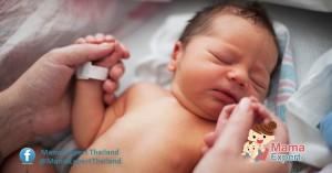 สุขภาพทารกแรกเกิดและลักษณะทั่วไปที่คุณแม่ควรสังเกต!!!