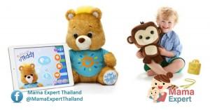เคล็ดลับการเลี้ยงลูก : นักจิตวิทยาเตือน! Smart toy ของเล่นอันตรายสำหรับเด็ก