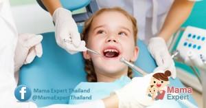 การจัดฟันในเด็ก..ควรให้ลูกจัดฟันอายุเท่าไหร่ดี?