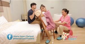 คลอดลูกในน้ำที่เมืองไทย กับโรงพยาบาลสมิติเวช