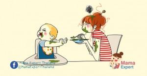 สารพัดวิธีแก้ปัญหาเด็กกินยาก ให้กลายเป็นเด็กกินง่ายไม่เขี่ยผัก