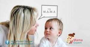 เด็กพูดช้าฝึกอย่างไร เด็กเริ่มพูดเมื่ออายุเท่าไหร่???
