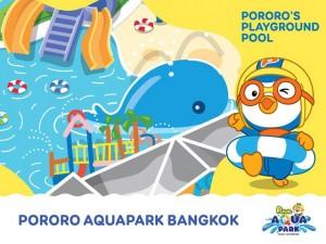 ห้ามพลาด!! Pororo Aquapark Bangkok สวนน้ำลอยฟ้าใจกลางกรุง