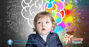 การวัดไอคิวของเด็ก ไอคิวเท่าไหร่ถือว่าปกติ