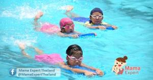 แนะนำ 4 โรงเรียนสอนว่ายน้ำทารก โรงเรียนสอนว่ายน้ำเด็กเล็ก ชั้นนำ ในเมืองไทย