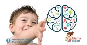 เคล็ดลับเพื่อพัฒนาการสมองลูกที่พ่อแม่ช่วยได้