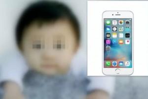 พ่อแม่ใจร้าย ขายลูกวัย 18 วัน เอาเงินซื้อไอโฟน กับ มอเตอร์ไซค์