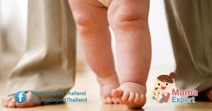 เคล็ดลับช่วยเพิ่มความสูงตามวัย และ ความสูงโดยเฉลี่ยของลูก จากตั้งไข่จนถึงวัยรุ่น