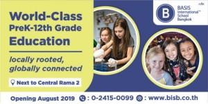 โรงเรียนนานาชาติเบซิส กรุงเทพฯ ประกาศความพร้อมชูระบบการสอนแบบ SET/LET จากอเมริกาที่แรกในไทย!!!