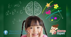 เคล็ดลับการเลี้ยงลูก : วิธีฝึกลูกให้จำแม่น ไม่ขี้ลืม และเรียนเก่ง