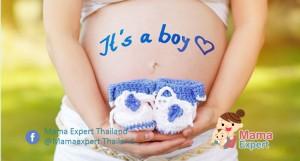 การฝากครรภ์ เริ่มเมื่อไหร่ การฝากครรภ์ตรวจอะไรบ้างเช็กเลย!!!