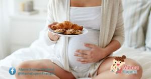 อาหารที่ช่วยให้คุณแม่ตั้งครรภ์หลับง่าย สบายขึ้น