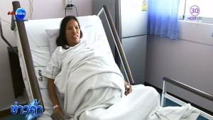 หญิงท้อง 2 ปี ที่แท้เป็นก้อนเนื้อที่รังไข่ 40 เซนติเมตร ส่งราชวิถีเตรียมผ่าตัด