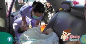 คลอดฉุกเฉิน คลอดก่อนถึงโรงพยาบาล ทำอย่างไร