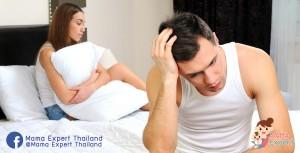 """5 เรื่องเข้าใจผิด ที่ทำให้ผู้หญิง """"พลาด"""" ตั้งครรภ์ได้"""