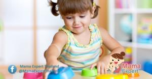 พัฒนาการเด็กแต่ละช่วงวัยพ่อแม่ตอบสนองให้ตรงจุด