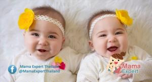 อยากมีลูกแฝดทำอย่างไร