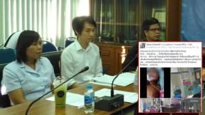 รพ. ชี้แจง หลังจากตกเป็นข่าว พยาบาลกินข้าวในห้องปลอดเชื้อ เป็นเหตุให้ทารกติดเชื้อเสียชีวิต ไม่เป็นความจริง