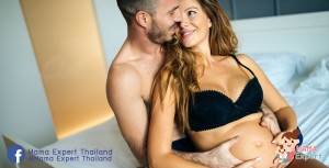 สามีต้องเช็ค !!! เพศสัมพันธ์ตอนท้อง  ท่าไหนเหมาะสมที่สุด ปลอดภัยต่อแม่และลูกน้อย