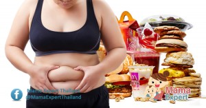 7 อาหารที่ทำให้อ้วนโดยไม่รู้ตัว ไม่อยากอ้วนอ่านเลย!!!
