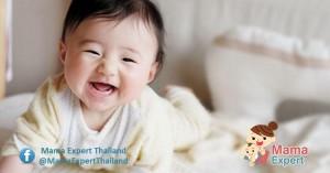 วิธีฝึกลูกให้พูด วิธีกระตุ้นพัฒนาการด้านการพูดของลูกน้อยให้สมวัย