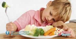 คุณแม่รู้มั้ยว่า ผลวิจัย SEANUTS ชี้ว่าเด็กไทยยังขาดสารอาหาร