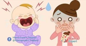 ฟันขึ้นซี่แรกกี่เดือน วิธีลดความเจ็บปวดเมื่อลูกฟันขึ้นทำอย่างไร
