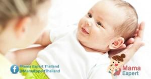 พัฒนาการลูกสมวัยหรือไม่ ชวนแม่เช็คพัฒนาการเด็กแรกเกิด - 24 เดือน ด่วน !!!