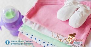 หลักการเลือกซื้อและดูแลเสื้อผ้าเด็กอ่อนที่ถูกต้อง