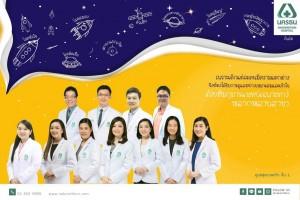 """โรงพยาบาลนครธน เปิดตัว """"ทีมกุมารแพทย์เฉพาะทาง"""" มุ่งรักษาโรคเด็กอย่างครอบคลุม ด้วยทีมแพทย์ผู้เชี่ยวชาญ"""