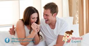 13 สิ่งว่าที่คุณแม่ควรปฏิบัติก่อนเตรียมตั้งครรภ์