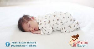 ท่านอนเด็ก เด็กควรนอนท่าไหน ถึงจะปลอดภัยที่สุด
