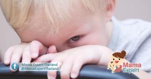 5 สิ่งที่พ่อแม่ต้องทำ เพื่อให้ลูกเป็นเด็กมีความมั่นใจในตัวเอง