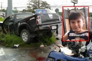 น้องอิงฟ้า วัย4ขวบ เหยื่อเมาแล้วขับเสียชีวิตแล้ว