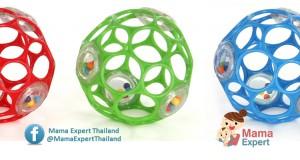 อันตราย!!! Oball ลูกบอลยางมีเสียง ของเล่นเสริมพัฒนาการลูกน้อย ถูกเรียกคืนสินค้า