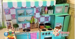 ไอเดียบรรเจิด!! คุณแม่ DIY ห้องครัวจากกล่องกระดาษ ให้ลูกสาว