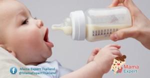 อย่าใจร้อนเสริมนมผง 4 เหตุผลสำคัญที่ไม่ควรเสริมนมผงให้กับลูก