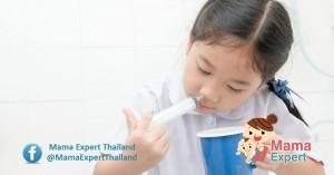 วิธีล้างจมูกเด็กที่ถูกต้อง ของเด็กแต่ละช่วงวัย