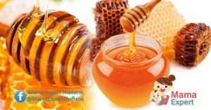 ให้ลูกกินน้ำผึ้ง อันตรายหรือไม่?