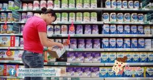 ประเภทของนม ที่คุณแม่ต้องทำความเข้าใจก่อนให้ลูกดื่ม