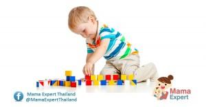 พัฒนาการของเด็ก อายุ 18 เดือนเป็นอย่างไร คุณแม่ต้องรู้ !!