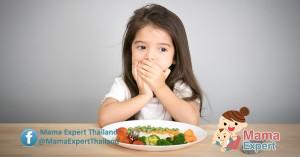ยาเจริญอาหารสำหรับเด็ก จะช่วยให้ลูกรับประทานอาหารได้มากขึ้นจริงหรือ?