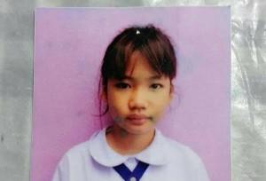 เด็กหญิงวัย 12 หายจากบ้าน วอนโซเชียลช่วยแชร์ หวั่นมีอันตราย