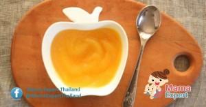 เมนูลูกรัก  :  แอปเปิ้ลนุ่มนมสด  มากวิตามิน เสิร์ฟแบบนุ่มๆเหมาะสำหรับวัยหัดหม่ำ