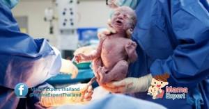 ตัดสายสะดือหลังคลอดช้าลงส่งผลดีต่อทารกอย่างไร